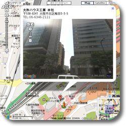 住所(Googleストリートビュー)