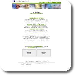 就職・転職URL